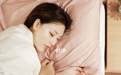 日本旅行✨必备旅睡宝✨酒店换了床单也很脏!